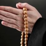Religious Ministries